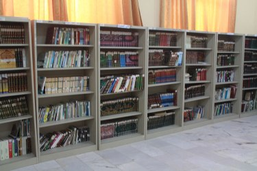 مكتبة كلية العلوم الاسلامية