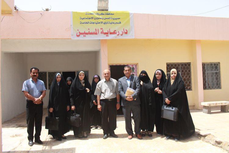 وفد من كلية العلوم الاسلامية يزور دار الرعاية للمسنين صورة بارزة