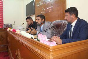 كلية العلوم الاسلامية تجري انتخابات ممثل التدريسيين