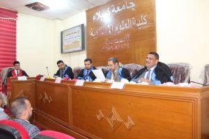 مناقشة رسالة ماجستير في قسم اللغة العربية  حول خطاب المؤنث في القرأن الكريم