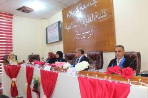 كلية العلوم الاسلامية تناقش رسالة الماجستير عن (تحليل الخطاب النسوي و جمالياتة في القرآن الكريم )