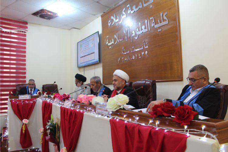 كلية-العلوم-الاسلامية-تناقش-موضوع-الارادة-والطلب-واثرهما-في-الاستنباط-الفقهي-1