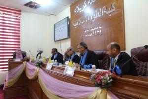 كلية العلوم الاسلامية تناقش قواعد بناء الجمل في الشواهد القرآنية