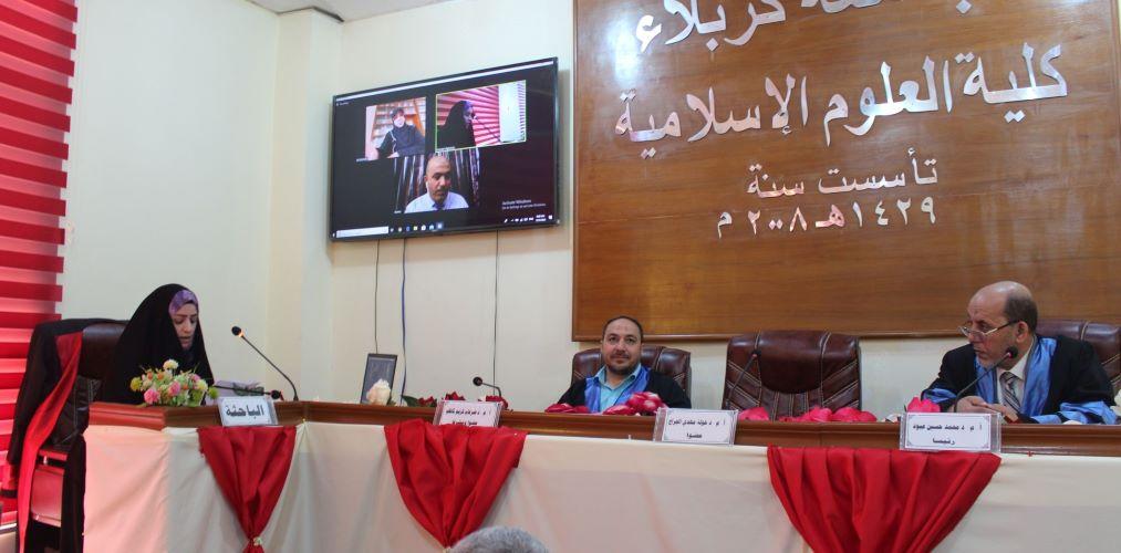 مناقشة-رسالة-ماجستير-في-كلية-العلوم-الاسلامية-–-جامعة-كربلاء-باستخدام-تطبيق-ZOOM-2
