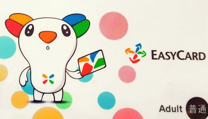 EasyCard, o bilhete do metrô de Taiwan - Capa