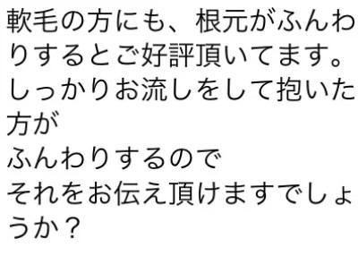 【保存版】よくあるクリームズクリームの使用に対する質問にお答えしてもらった