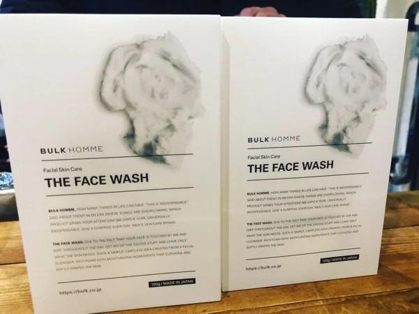 花粉症等の対策にBULKHOMME で洗顔がおススメ
