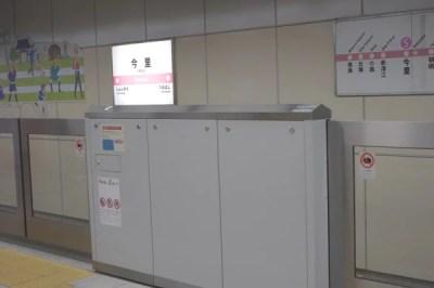 1時から3時まで梅田で働いてます。