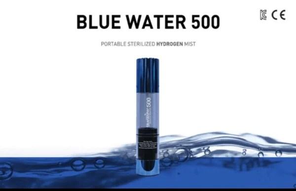 電解水ミストを作れるブルーウォーターが気になる