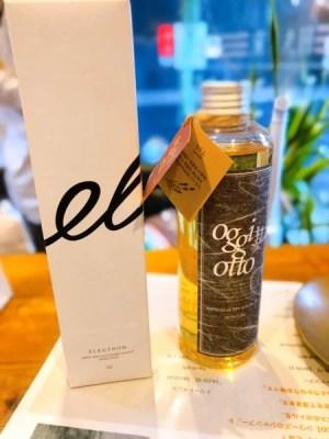 【大阪】エレクトロンスキンローションとオッジィオットの購入方法