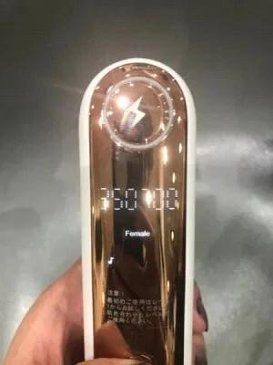 美容師さんからの問い合わせも多いBiiTo 2が期間現在キャンペーンをしていてオススメすぎる