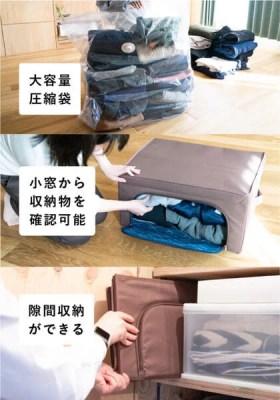 衣類の収納が簡単になるボックスが気になる