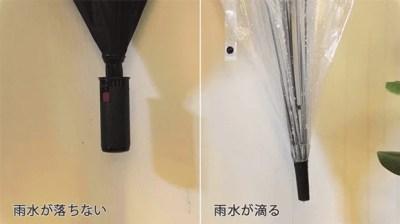 """業界初・全自動収納!雨水を内側に留める""""逆さま""""傘 「TWO FOLD REVERSE UMBRELLA Ⅱ」 が車用の傘に良さそう"""