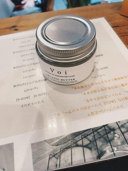 テレビで紹介されてから人気のVoi バターはアホ毛で悩んでいる方にもオススメ
