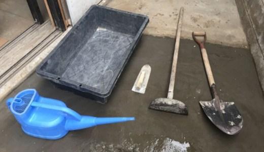 裏庭に土間コンクリート施工② 合計19回セメント混ぜたよ(素人DIY)