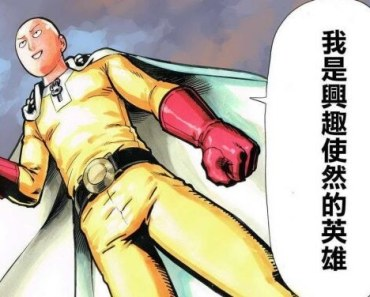 one-punch-man-growth