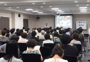女子高生支援の講演会開催