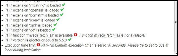 Comprobación requisitos en el servidor