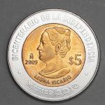 Leona Vicario llega a la Galería Abierta de las Rejas de Chapultepec