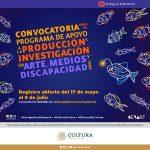 ABREN CONVOCATORIA PARA LA PRODUCCIÓN E INVESTIGACIÓN EN ARTE, MEDIOS Y DISCAPACIDAD