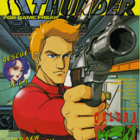 Retro Video Game of the moment: Rolling Thunder (1986)