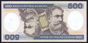Brazil 500 Cruzeiros banknote 1984 Deodoro da Fonseca