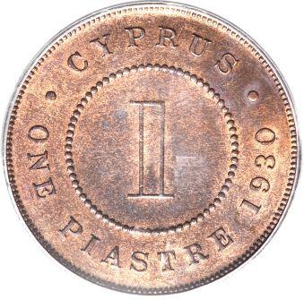 cyrpus-1-piastre