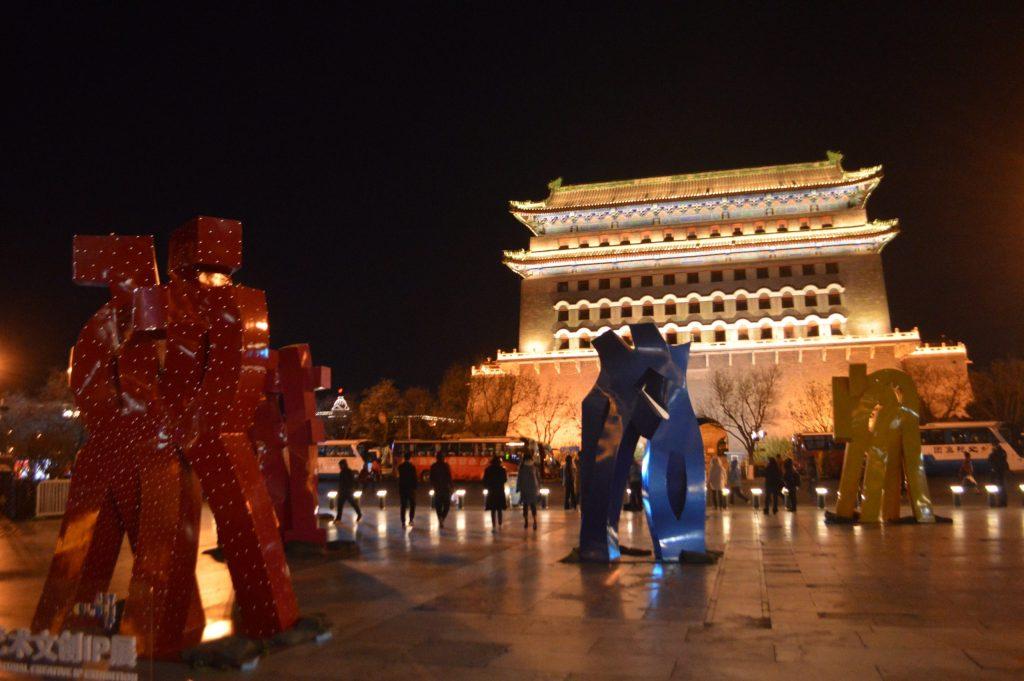 Vistas a la Torre de la Flecha desde Qianmen
