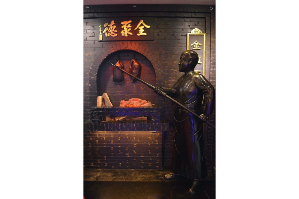 Restaurante Quanjude