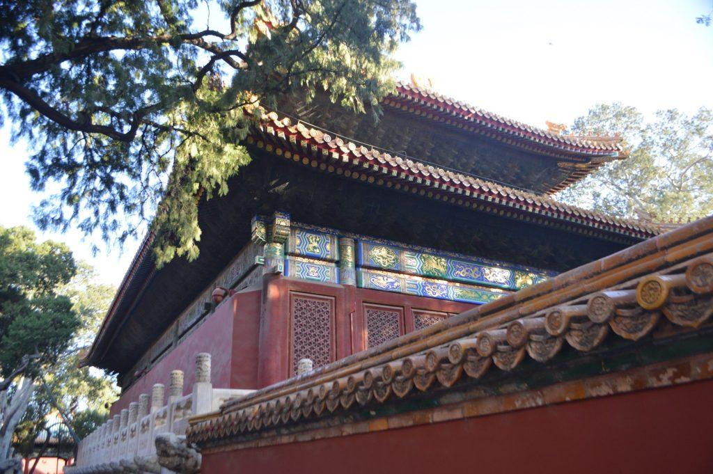 Salón de la Paz Imperial en el Jardín Imperial