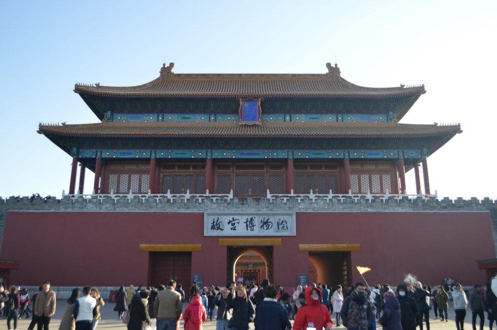 Puerta de la Bravura Divina