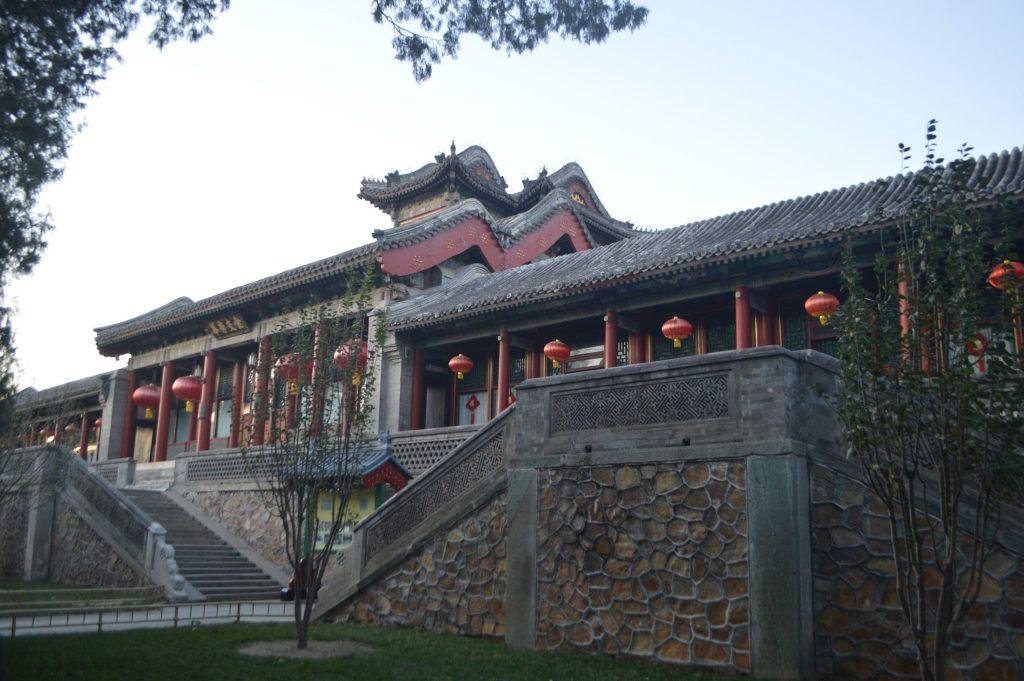 Restaurante Ting Li Guan