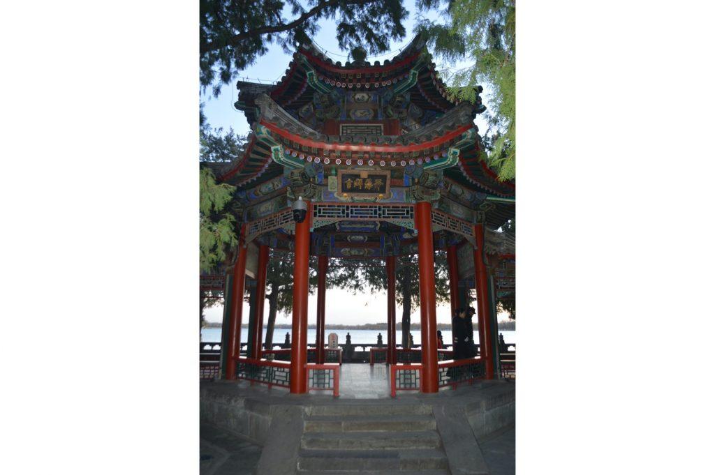 Pabellón de Qingyiao