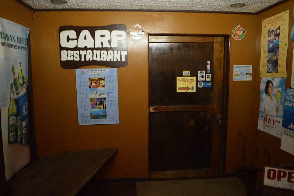 Restaurante Carp