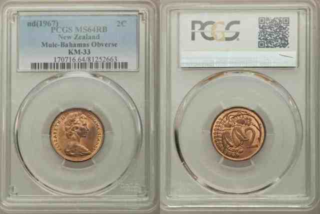 1 Penny Nueva Zelanda 1956, híbrida con anverso de Bahamas