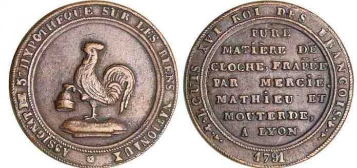 Assignat 5 livres 1791