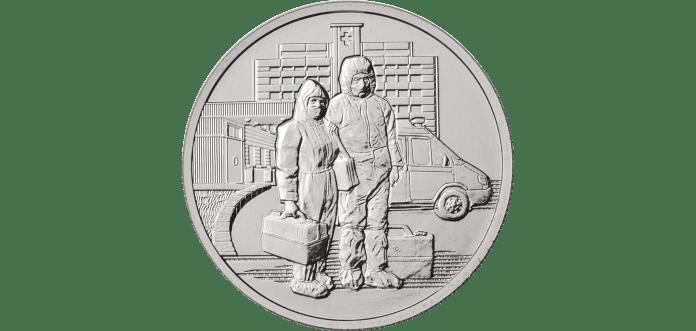 Rusia 2 Rublos 2020 Sanitarios