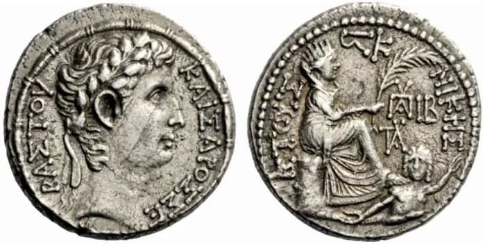 Estátero de Antioquía - Octavio
