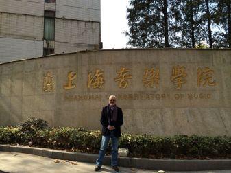 Conservatorio de Música de Shanghái