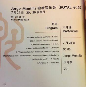 Cadenza con Guacharacas estrenada en China por Jorge Montilla
