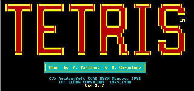 original_tetris_splash_screen02.jpg
