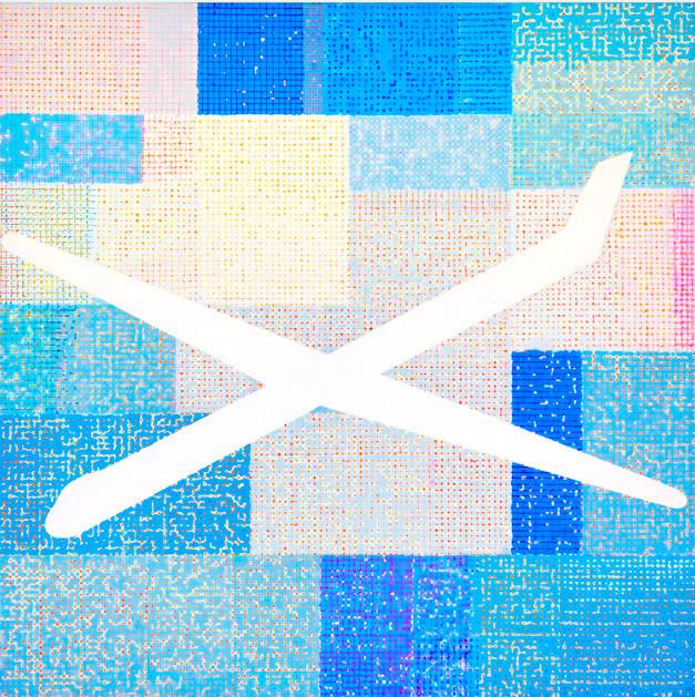 Aerial 2010
