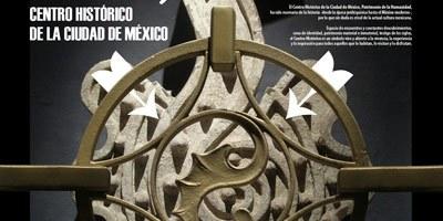 """Concurso de carteles, Centro Histórico de la Ciudad de México """"Ombligo de la luna, orgullo de los mexicanos"""""""