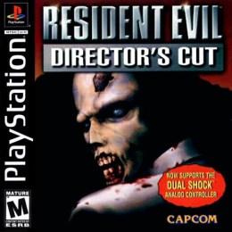 15 Años de Resident Evil, con regalo para nosotros.