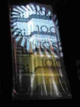 Comisión Bicentenario Aldea Digital