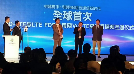 Llamada Huawei y China Movil