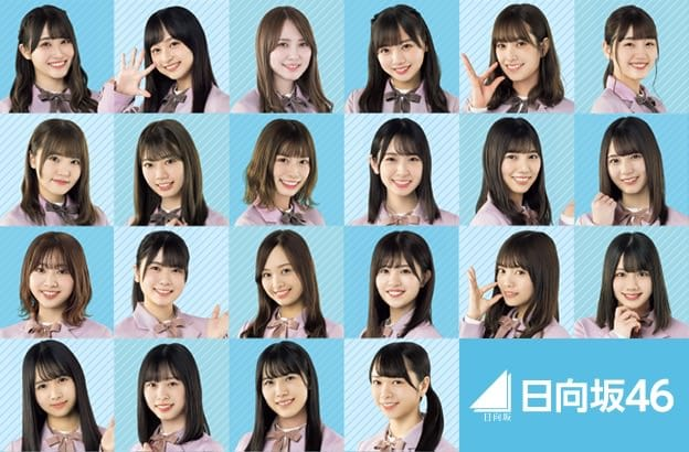This is Hinatazaka46. Can I have a minute 動画 2020年12月19日
