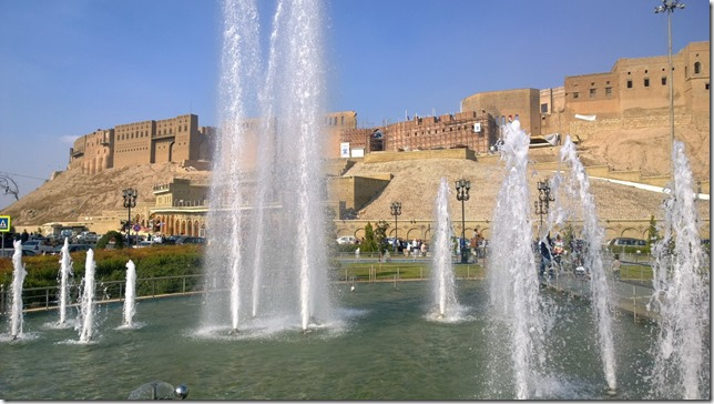 Citadel Iraq