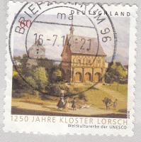 251116-2-5-stamp