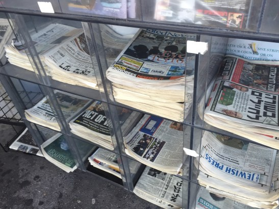 This newsstand actually had a few copies of the Forward (פארווערטס), a secular Yiddish newspaper that has circulated in New York since 1897.